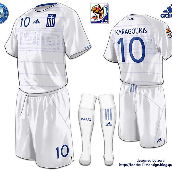 Greece World Cup 2010 fantasy home