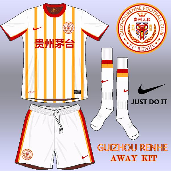 Guizhou Renhe away kit