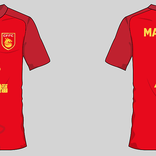 Hebei CFFC Home Kit Concept