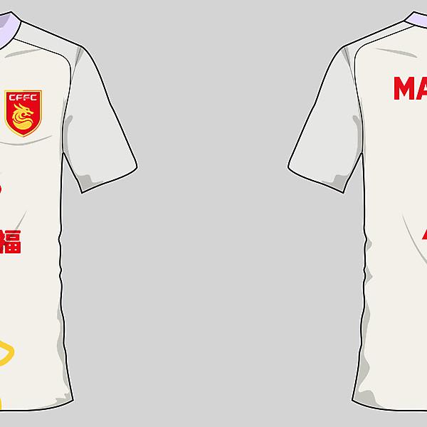 Hebei CFFC Third Kit Concept