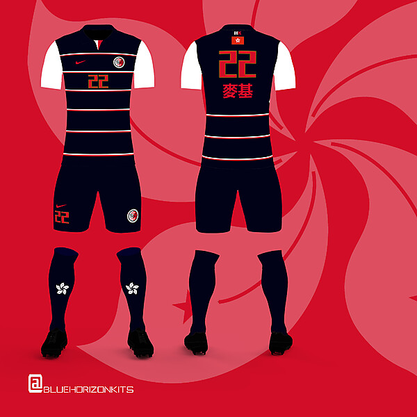 Hong Kong National Football Team Away Kit 2016-17