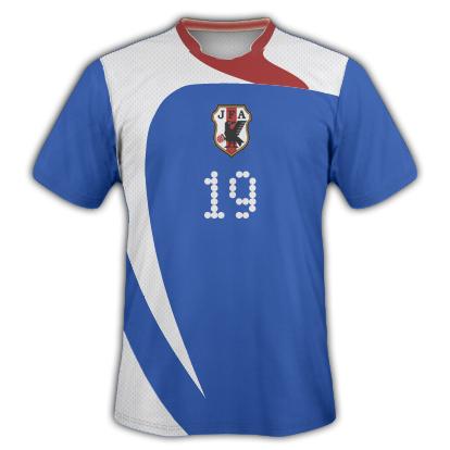 World Cup 2010 - Japan