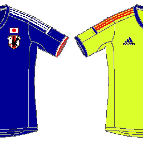 Japan Adidas World Cup