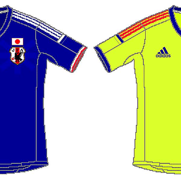 Japan Adidas World Cup Kits V.2