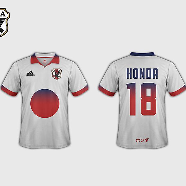 Home Kit // Japan