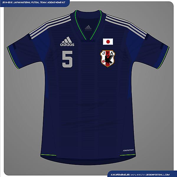 Adidas Japan 2014 FUTSAL Team Home