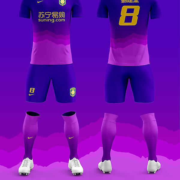 Jiangsu Suning 2017 Third Kit