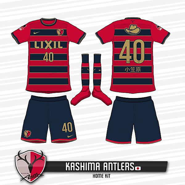 Kashima Antlers Home Kit