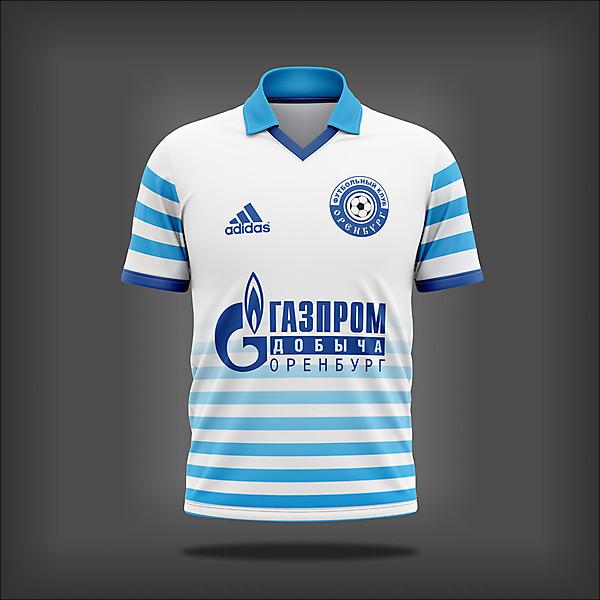 Orenburg Away