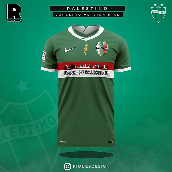 Palestino - Concepto Nike Alternativo