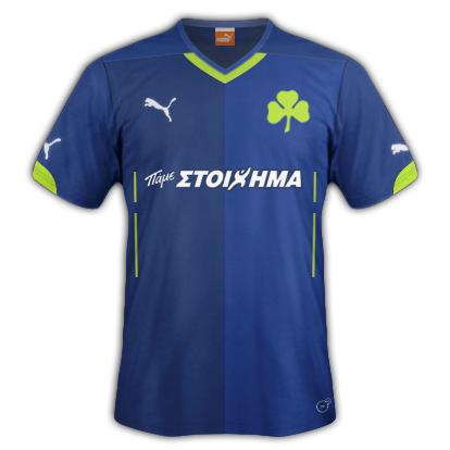 Panathinaikos Away kit for 2015/16 with Puma