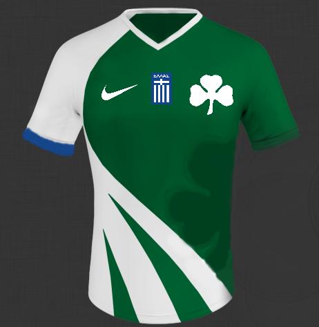 Panathinaikos New Nike Kit