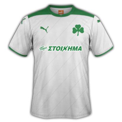 Panathinaikos Third kit for 2015/16 with Puma