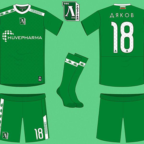 PFC Ludogorets Razgrad Home Kit