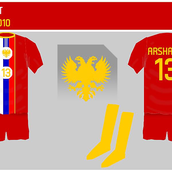 Russia 1st Kit