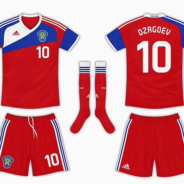 Russia Home Kit - Adidas