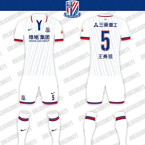 Shanghai Shenhua FC Away Kit (League)