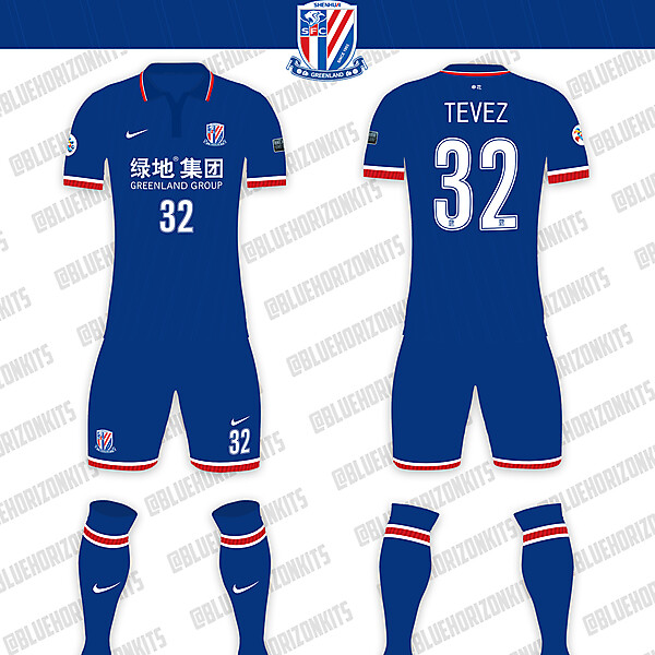 Shanghai Shenhua FC Home Kit (ACL Version)