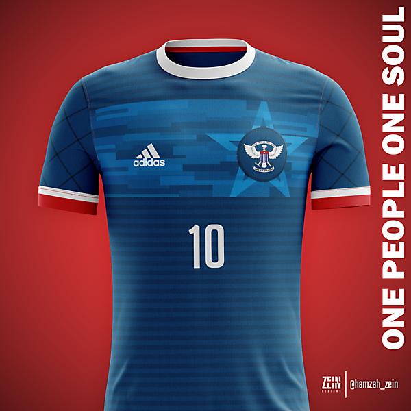 West Papua Home Kit : World Cup Concept