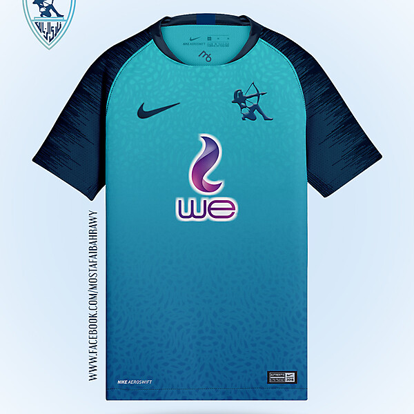 Zamalek FC Third Kit
